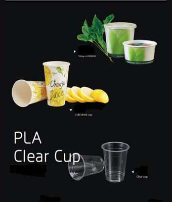 PLA Clear Cup